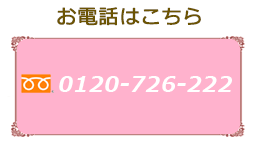 0120726222